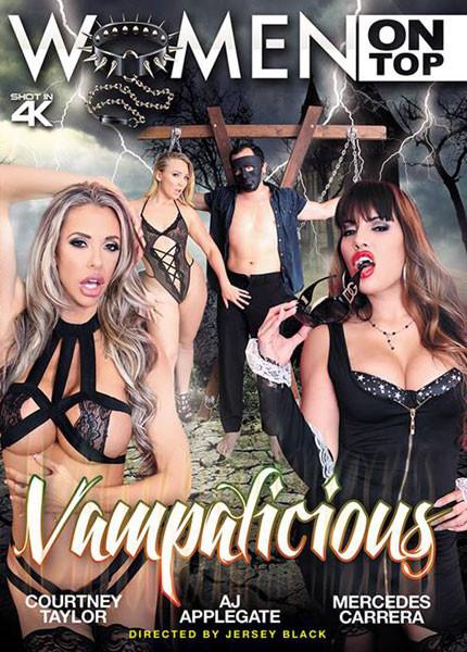 Vampalicious